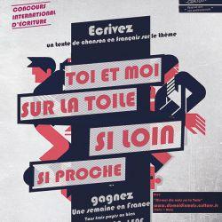 Concours: Écrivez et Gagnez une semaine en France ou 500 €/ Concurso « ¡Escríbeme una canción! » en Venezuela